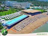 Acapulco Resort Convention Spa Hotel & Casino