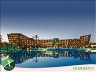 Nuh'Un Gemisi Deluxe Hotel & Casino