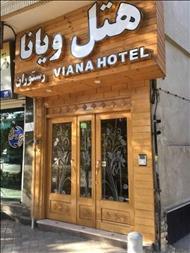 Viana Isfahan