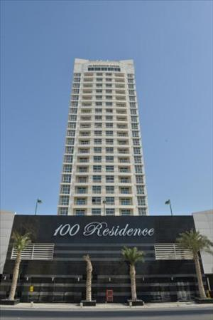 100 Residence Tower
