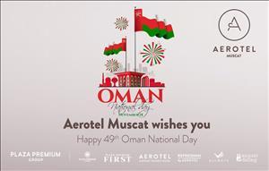 Aerotel Muscat