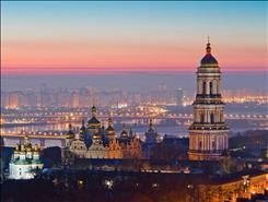 Baştanbaşa Ukrayna (Atlas Global Hava Yolları Tarifeli Seferi ile )