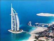 Dubai  (Türk Hava Yolları Tarifeli Seferleri ile)