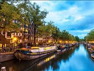 Amsterdam (Atlas Global Havayolları ile )