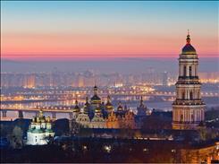 Kiev (Ukrayna Havayolları İle)