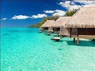 MALDİVLER THY İLE 5* KURUMBA MALDIVES OTEL