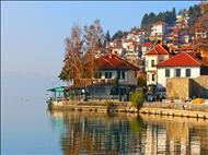Kurban Bayram Dönemi Balkan Üçlüsü Turu Türk Hava Yolları ile - (TIA-PRN) - 3 Gece 4 Gün