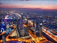 DUBAİ TURU AİR ARABİA HAVAYOLLARI İLE 04 NİSAN, 20 TEMMUZ 2021 (4 GECE 7 GÜN)