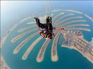 DUBAİ TURU FLAYDUBAİ HAVAYOLLARI İLE - 3 GECE 4 GÜN - 2* Sup. Holiday Inn – Jumeirah (NİSAN-EKİM 2021)