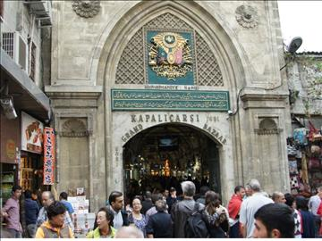 4 Nights Istanbul Tours