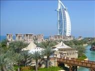 Dubai Kisiye Ozel Tur