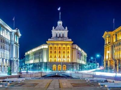 Belgrad & Sofya Turu