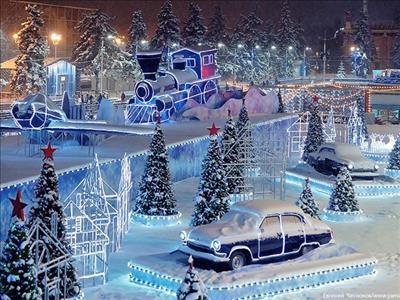 Yılbaşı Özel Kiev Turu - Ukraine International Havayollari ile 3 gece 4 Gün