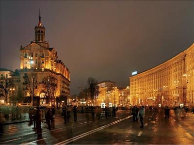 29 Ekim Özel Kiev Turu - Türk Hava Yolları ile 3 Gece 4 Gün