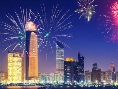 Dubai Turu Air Arabia Havayolları İle 3 Gece 4 Gün