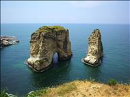 Yılbaşı Beyrut Turu - Pegasus Havayolları ile 3 gece