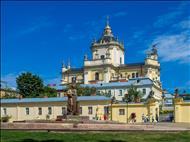 Lviv Turu (Ukrayna) - Pegasus Havayolları ile 3 Gece 4 Gün