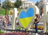 Adım Adım Ukrayna Turu (Sonbahar Dönemi)