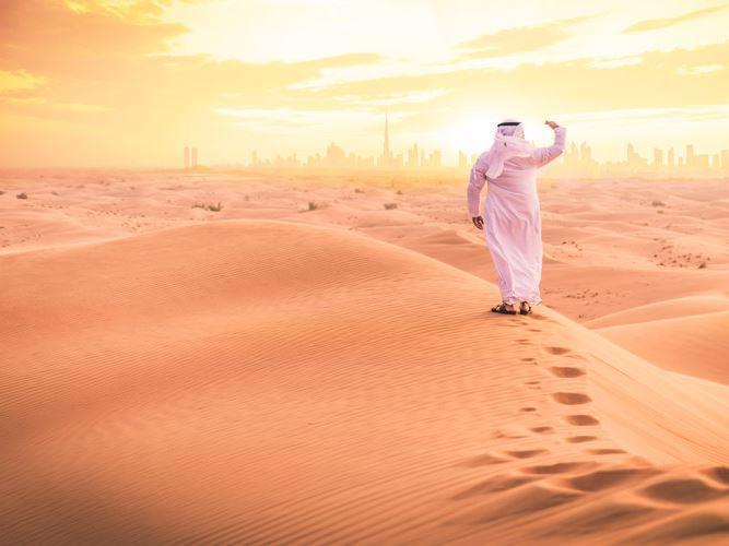 Dubai Turu - Fly Dubai Havayolları ile 3 Gece 4 Gün (Yarım Pansiyon Konaklama, Ekstra Turlar ve Çevre Gezileri Dahil) CUMA, CUMARTESİ HAREKET