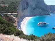 Kuzey Yunanistan ve Lefkada Adası Turu - 3 Gece 5 Gün
