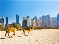 Dubai Turu Air Arabia Havayolları ile 3 Gece 4 Gün (Her Perşembe ve Cuma Hareket)