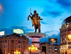 Kombo Bulgaristan & Makedonya & Yunanistan Turu