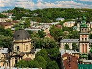 Lviv Turu  - Pegasus Havayolları ile 3 Gece 4 Gün