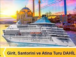İstanbul Liman Çıkışlı Celestyal Crystal Eclectic Aegean ile Yunan Adaları (HERŞEY DAHİL, 3 Kara Turu Dahil)