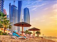 Dubai Turu 7 Gece 8 Gün Flash Promosyon)
