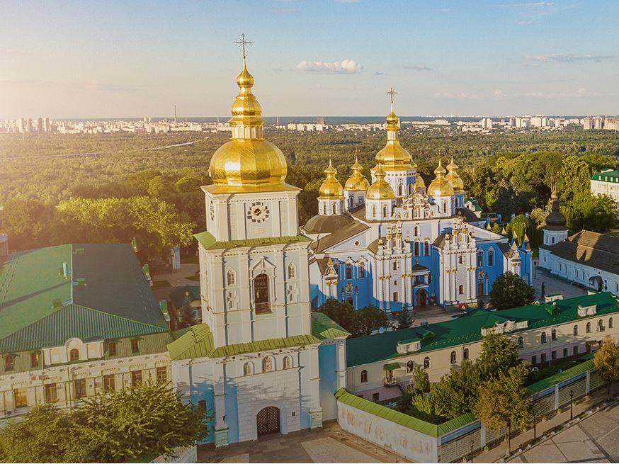 Kiev Turu  SkyUp  Havayollari ile