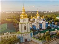 Kiev Turu  SkyUp  Havayollari ile 3 gece  5 gün