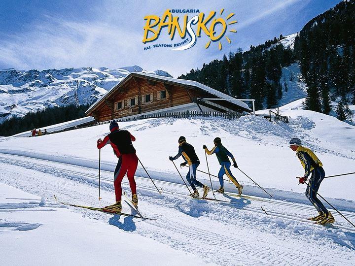 Yılbaşı Özel Bansko Kayak Turu