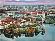 Belarus Minsk ve Ukrayna Turu - Türk Havayolları ile 6 Gece 7 Gün