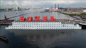 Amstel Botel Hotel